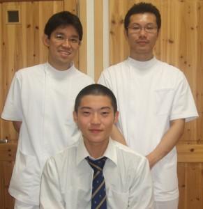 西村有高選手