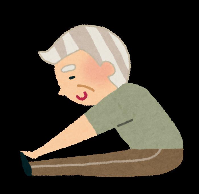 stretch_old_man